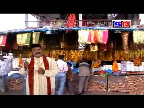 Chamuda Mataji Na Darshan (Chotila)