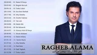 Best Of Ragheb Alama   اجمل اغاني راغب علامة حافظ الرومانسية والحزينة