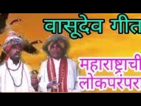 ??????? ???, ???????? ????, ??????? ??????, folk song, live marathi, maharashtrachi lokparampara,