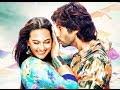 R... Rajkumar - Trailer