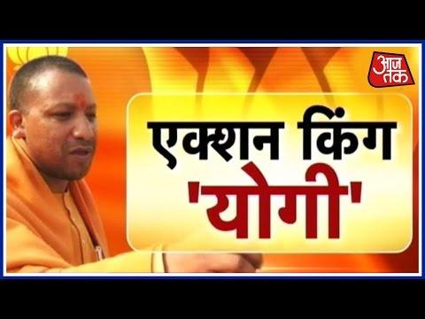Yogi Adityanath Completes One Month As UP CM:  20 Major Decisions Taken By Yogi
