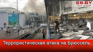 видео Брюссель закрыл границу с Францией