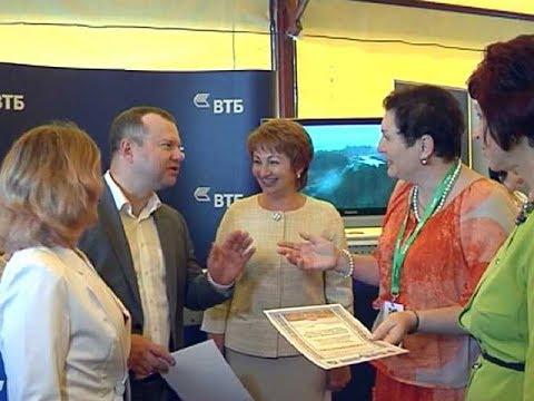 ВТБ в Курской области: что изменилось за год