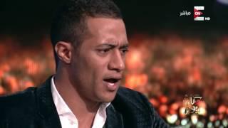 عمرو اديب يقبل رأس محمد رمضان: انت عبقري يابني .. كلنا دمعنا