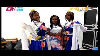 ERI-TV, Eritrea: Chinese Speaking Eritreans