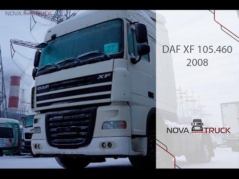 Обзор седельного тягача DAF XF 105.460