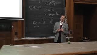 Ерёмин В. В. - Общая химия - Строение молекул и химические связи  (Лекция 3)