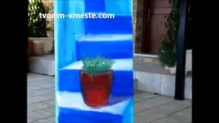 Греческие ступеньки ч. 3. Макс Скоблинский  уроки Живописи в Греции
