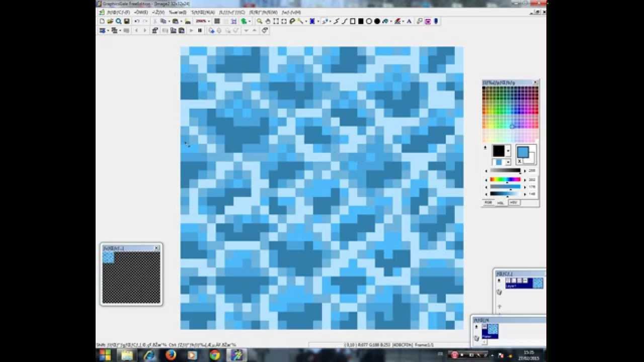 images?q=tbn:ANd9GcQh_l3eQ5xwiPy07kGEXjmjgmBKBRB7H2mRxCGhv1tFWg5c_mWT Pixel Art Water @koolgadgetz.com.info