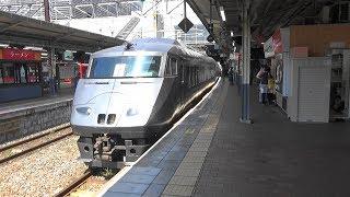 JR九州 787系6両 臨時特急「きらめき80号」 小倉駅 到着~発車 シーン 2017年7月14日