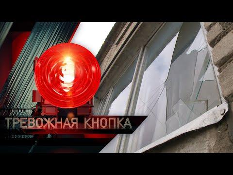 В заложники за 200 долларов: человека пытали из-за задержки банковского перевода