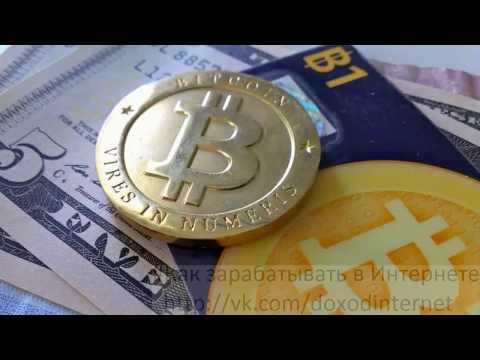 Eobot Bitcoin Мining 36$ в час