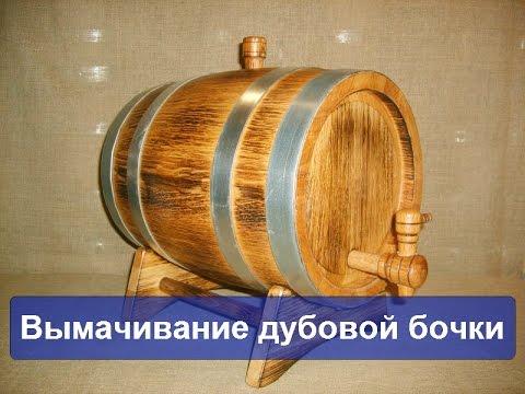 Дубовые бочки и кадки. Производим и доставляем по всей россии дубовые бочки, кадки и другие бондарные изделия из кавказского колотого дуба скальных пород.