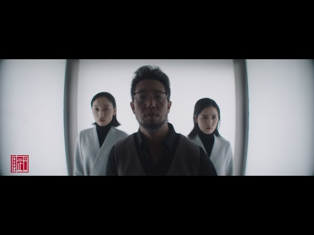 Khalil Fong (方大同) - White Hair (白髮)  Official Music Video