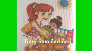 Кукла Катя песня для детей