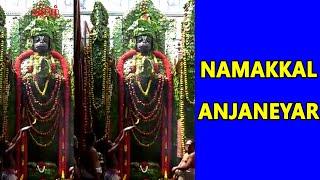 நாமக்கல் ஆஞ்சநேயர் வெற்றிலை அலங்காரம்! |Namakkal Anjaneyar | Britain Tamil Bhakthi
