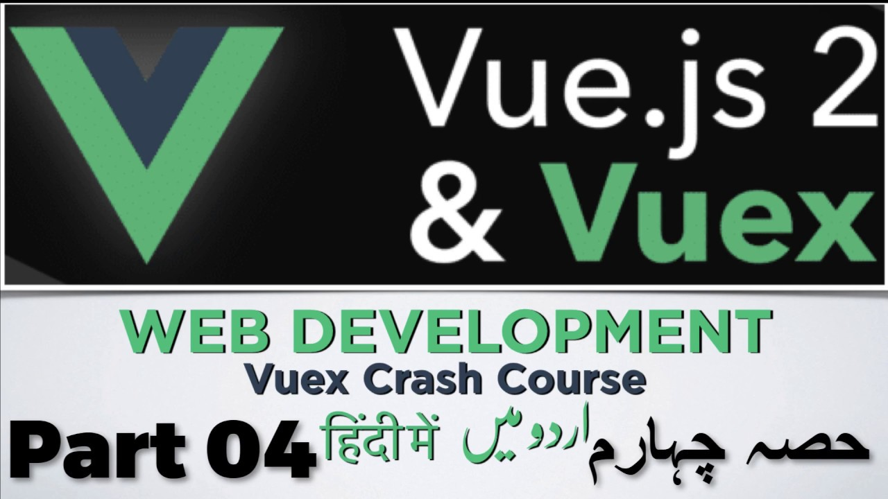 Part 04 Vuex Tutorial Series For Beginners in Urdu 2018: mapState and  mapGetters Helper Functions