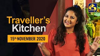TRAVELLER'S KITCHEN ll 2020 -11- 15 Thumbnail