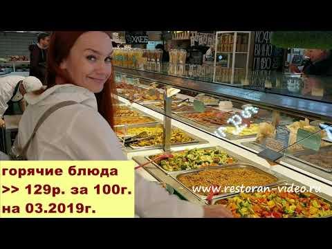 Арбат!!! Сколько стоит пообедать??!!