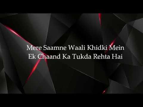 Mere Samne Wali Khidki Mein Karan Nawani Ukulele Coore Kumar Lyric Video