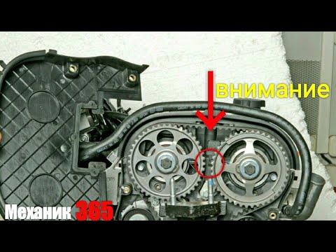 Как заменить ремень ГРМ Chevrolet Lacetti
