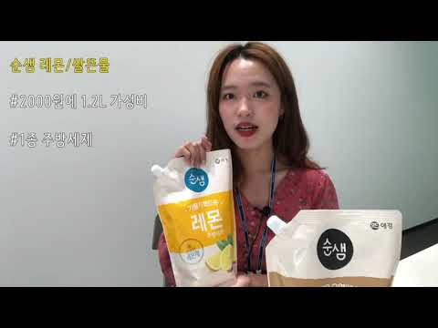 애경 순샘 레몬&쌀뜬물 주방세제 콜멘트