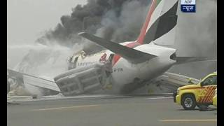 Emirates plane from Thiruvananthapuram crash lands in Dubai, all 282 passengers safe