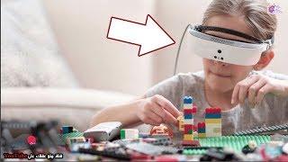 تكنولوجيا مستقبلية مذهلة يمكنك شراؤها اليوم | الجزء الثانى