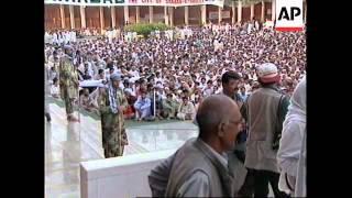 PAKISTAN:  JAMAAT-E-ISLAMI STAGE PROTEST RALLY