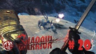 Shadow Warrior #20 Уроки СЕКСА