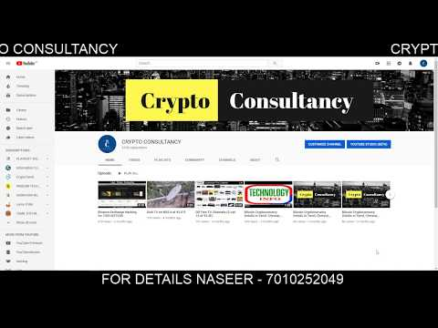 Bitcoin Mining Website Details In Tamil