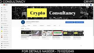 Bitcoin Mining Website Details in Tamil