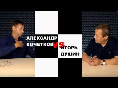 Политшахматы №1. Общественный договор.