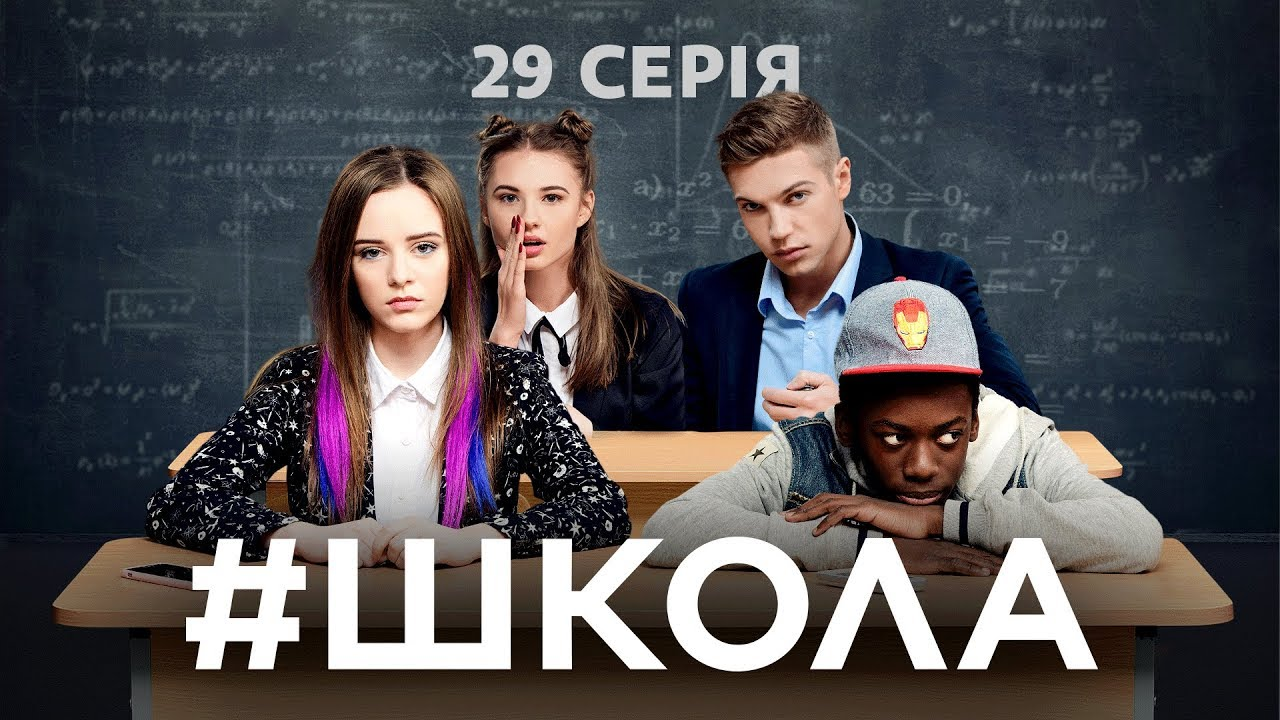 сериал лотерея 1 сезон
