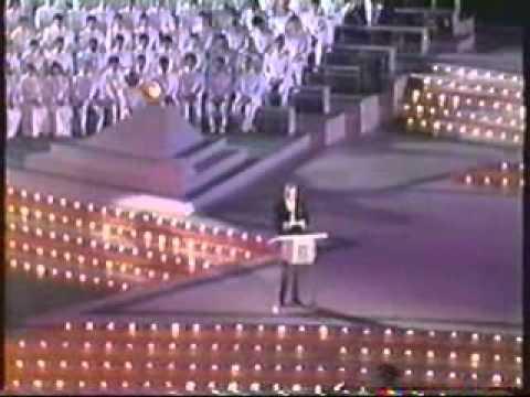 Liberty Tribute 1986