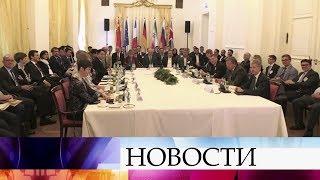 В Вене обсуждают будущее иранской ядерной сделки.