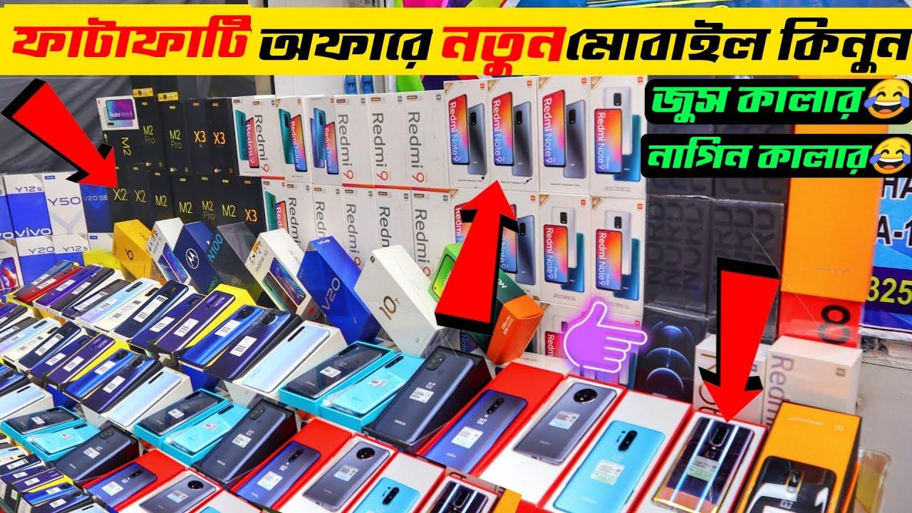 সাইক্লোন অফারে নতুন মোবাইল কিনুন? Mobile Price In Bangladesh 2021? New Smartphones 2021? asif vlogs