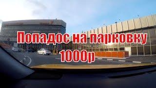 Работа в Яндекс такси без короны. Есть в ней смысл? Размышления автора/StasOnOff