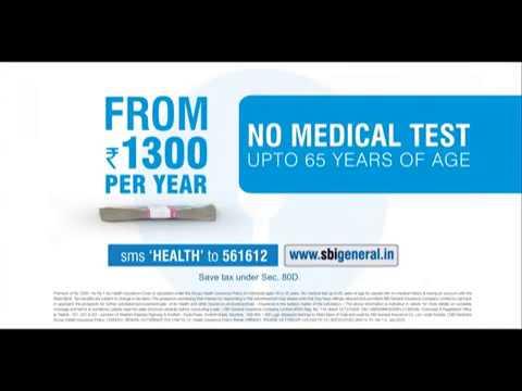 Sbi Health Insurance - Insurance