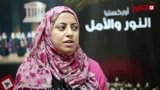 «شيماء»: الغرب يعرف مصر من موسيقانا.. وغيرنا الصورة السيئة للمرأة المصرية