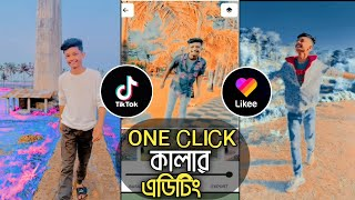 How to Make TikTok & Likee Noyon Video Background Colour In One Click   Colour Grading Video Editing screenshot 2
