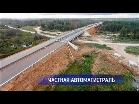 Через Оренбуржье пройдёт первая в России частная автомагистраль