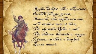 Казаки.  Фильм Аркадия Мамонтова