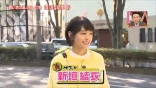 新垣結衣 買い物チャレンジ前篇 新垣結衣 動画 27