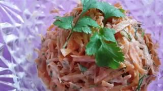 Морковный салат за 5 минут на ужин. Sabzi Salat