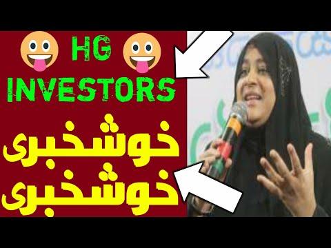 Heera Group Investors Key Liye Khushkhabri