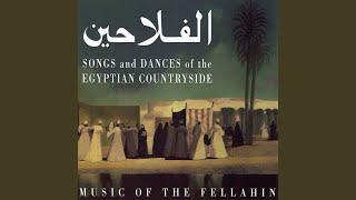 Ghawazee Dance