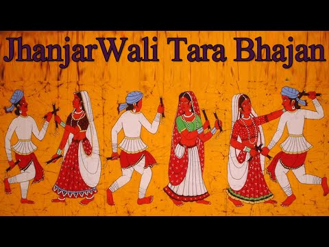 jhanjar-wali-tara-bhajane,-gujarati-dandiya-songs