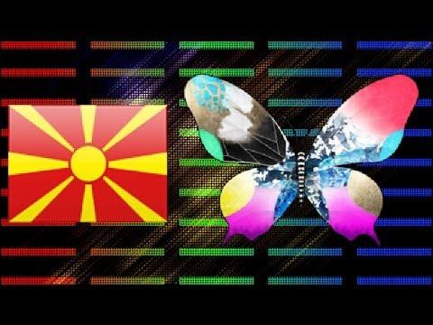 "F.Y.R. MACEDONIA 2013 | Karaoke version | Esma & Lozano - ""Pred Da Se Razdeni"""