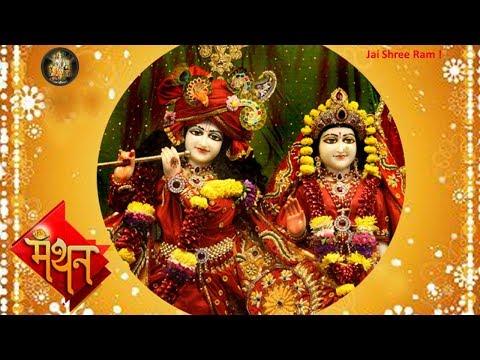 दुनिया से मैं हारा तो आया तेरे द्वार | Duniya se mai hara to aaya tere dwar | devotional song